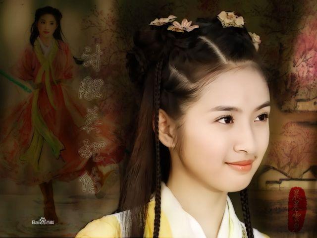 huangrong_linyi chen
