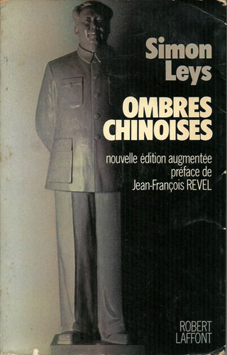 s leys-ombres chinoises