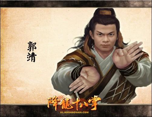 xianglong shibazhang