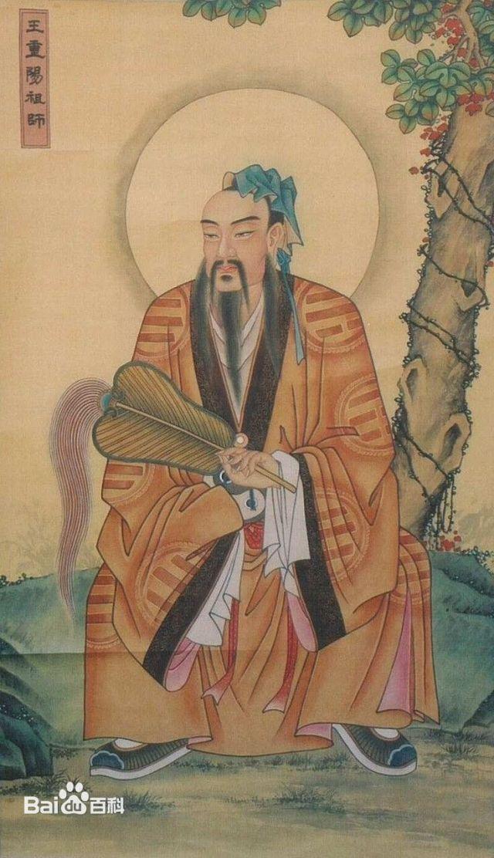 wang chongyang