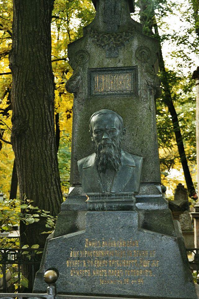 Dostoevski_tombeau