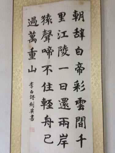 zaofa baidicheng_02