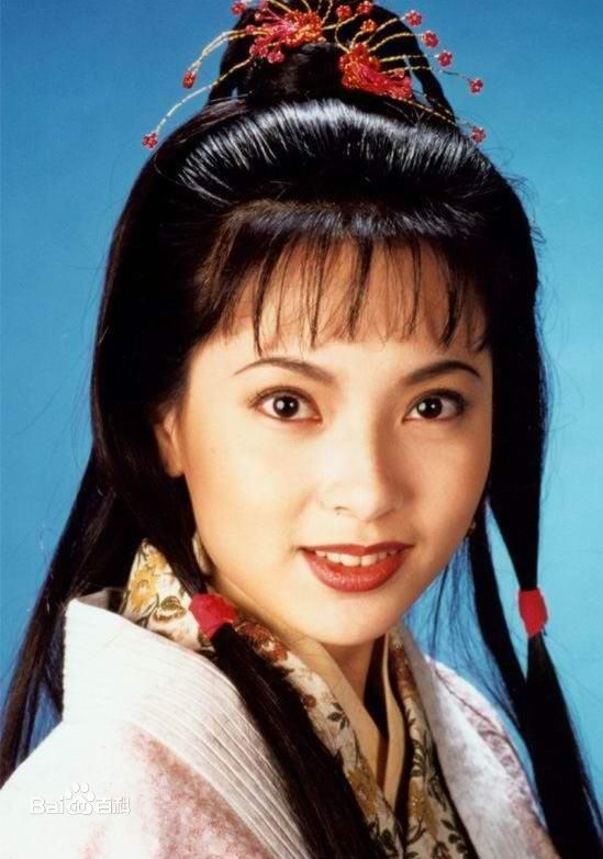 fu mingxian_guofu