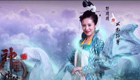 gongsun lue - wu jingjing