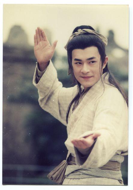 gu tianle_yang guo