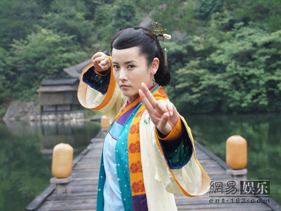 huang rong_yang mingna