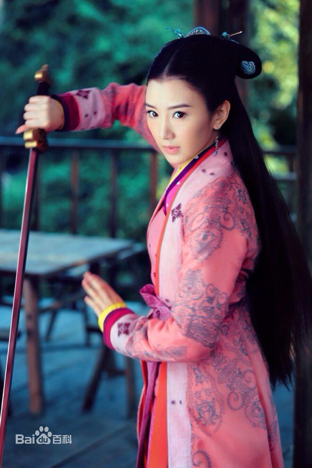 mao xiaotong_guo fu