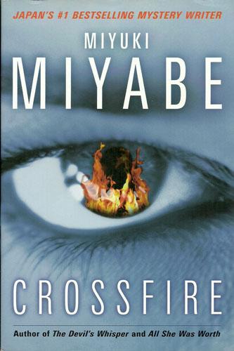 miyuki miyabe_crossfire