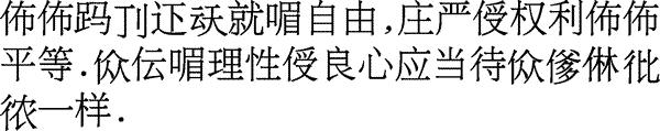 fangkuai zhuangzi