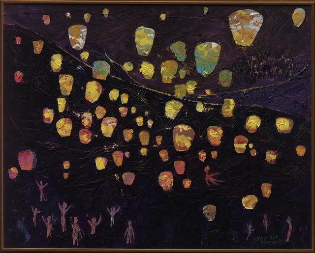 mike li - lanternes