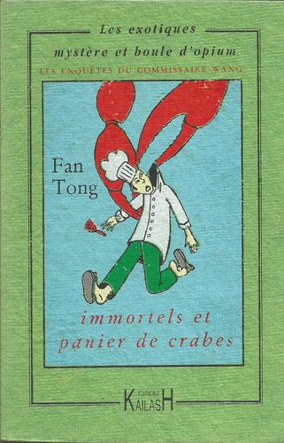 fan tong_immortels et panier de crabes_small
