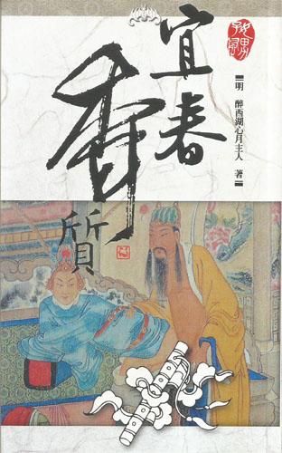 yichun xiangzhi_small
