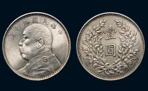 dollar yuanshikai